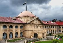 UP Judicial services exam 2018