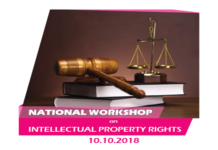 Workshop Intellectual Property Rights Satyabhama Chennai