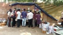 dinkar book store