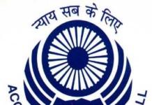 internship experience DLSA Haridwar