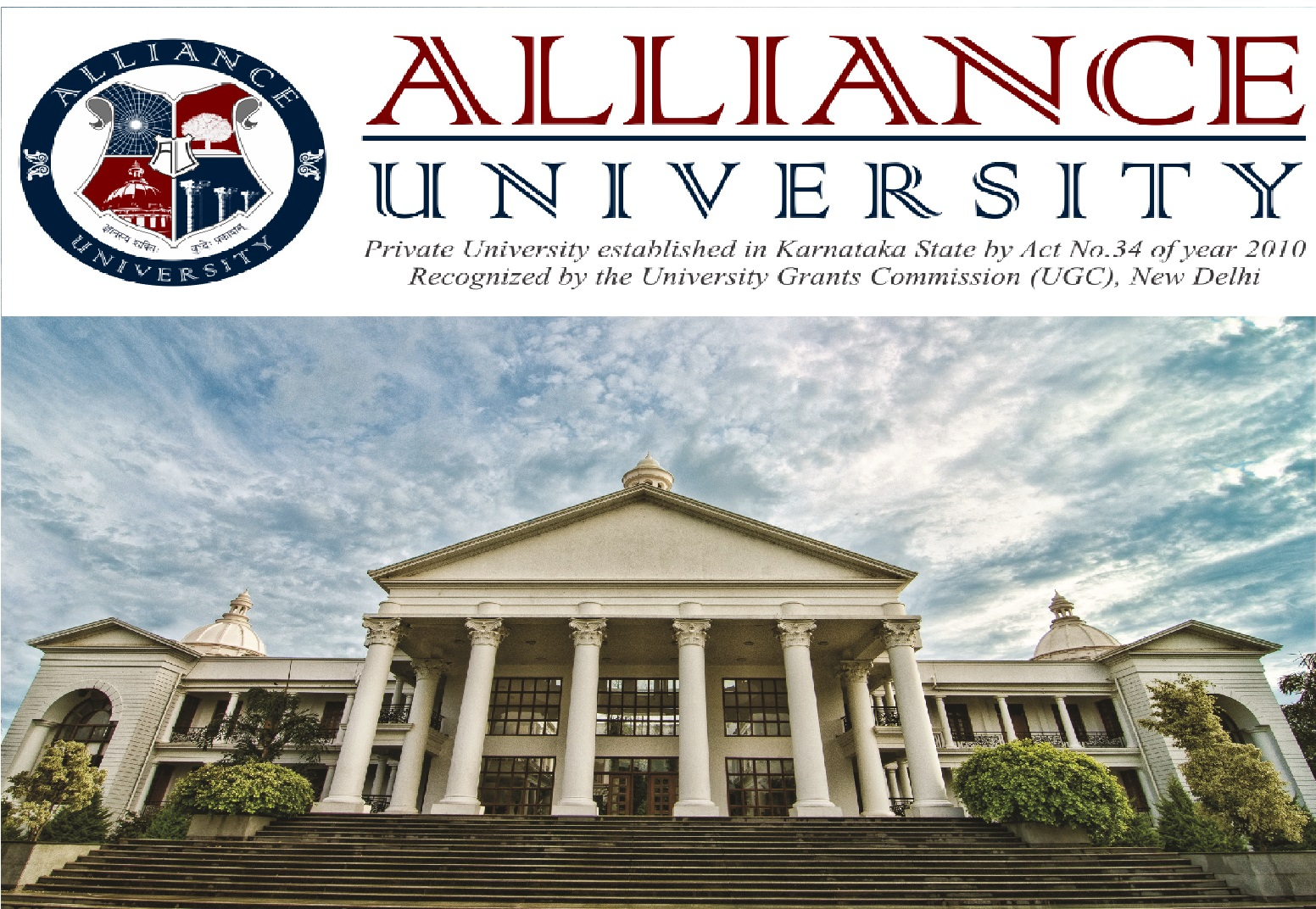 alliance university debate ballot wrangle