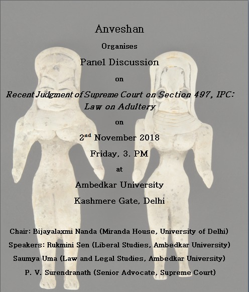 Anveshan Panel Discussion adultery