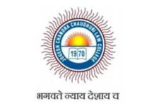 Jogesh Chandra Chaudhuri Law College Moot