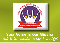 Internship Experience @ Karnataka State Human Rights Commission, Bengaluru: Personal research done is the biggest lesson learned