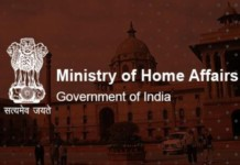 Job Legal Consultant Ministry of Home Affairs