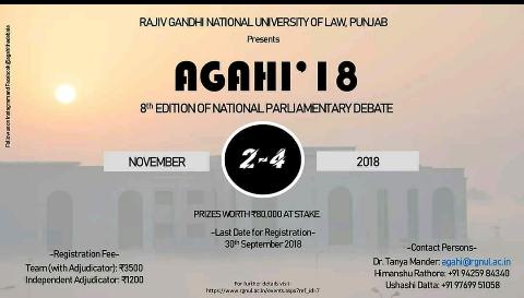 RGNUL Parliamentary Debate Aaghi 2018