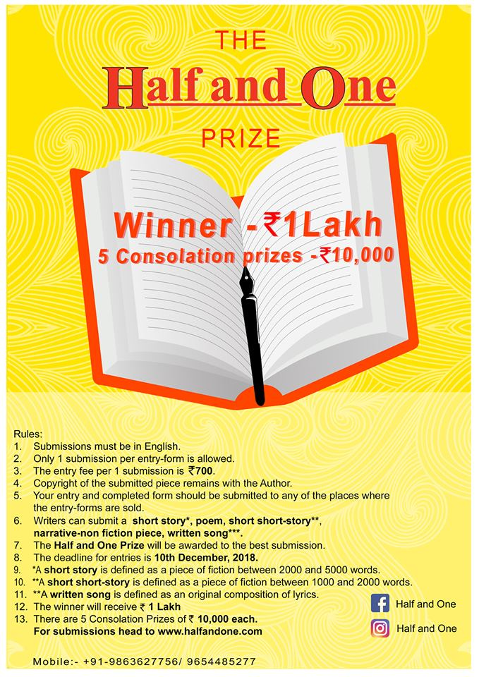 Half and one writing competition