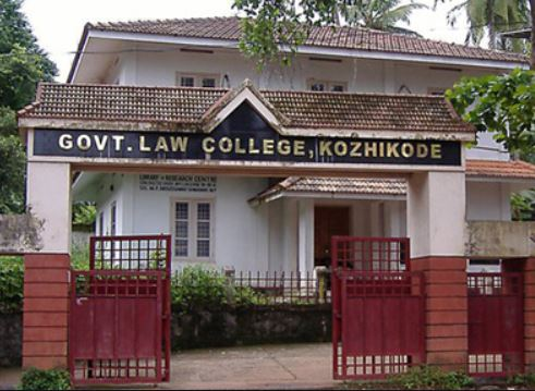 GLC Kozhikode Moot court competition 2019