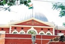 Jharkhand Judicial Services Exam 2018