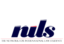 NILS call for applications