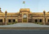 Rajasthan high court civil judges recruitment 2018