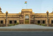 Rajasthan high court civil judges recruitment 2018