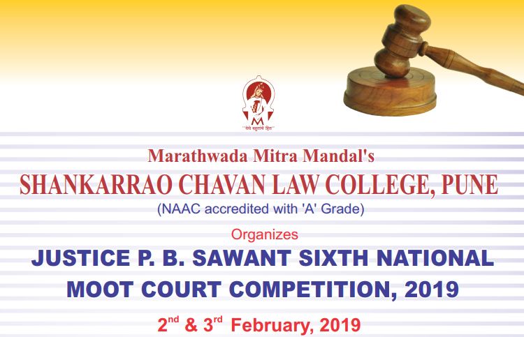 Moot court competition 2019 Shankarrao chavan law college pune