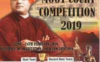 Vivekananda Law College Puttur Moot Court