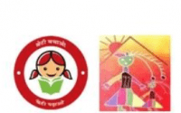 Legal cum probation officer Haryana Child Protection Society