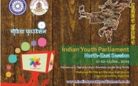Indian Youth Parliament Tripura University