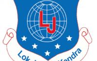 LJ School of Law Ahmedabad Moot court 2019