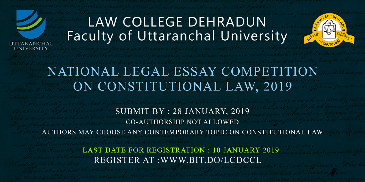 constitutional law essay competition