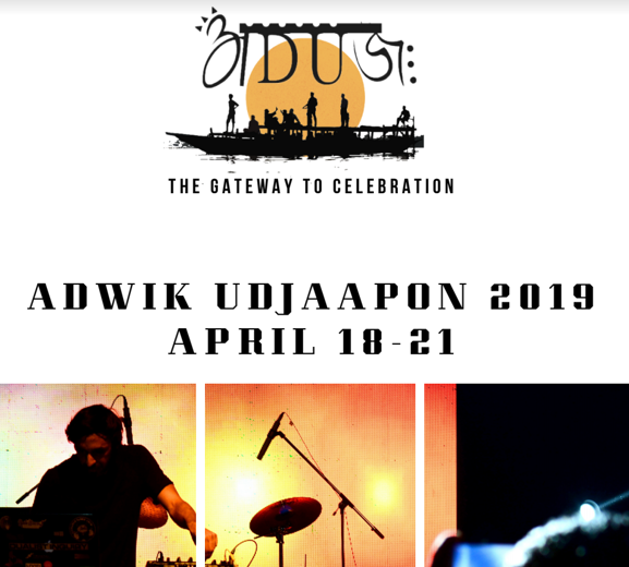 ADUJ, Cultural and Literary Fest of NLU Assam [April 18-21]: Registrations Open
