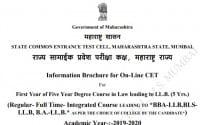 Maharashtra LLB CET 2019