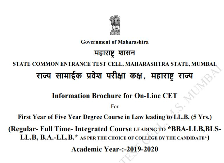 Maharashtra Llb 5 Years Cet 2019 Exam On April 21 Apply By