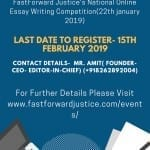 fastforward justice online legal essay competition