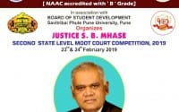 New law college Ahmednagar Maharashtra state level moot