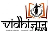 Vidhigyaan Moot 2019 MKES College Mumbai
