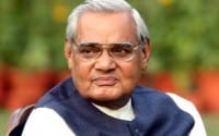 Atal Bihari Vajpayee Fellowship 2019 small