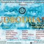 Udbodhan 2019, Annual Fest of Shatabdi Boys' Hostel, University of Allahabad, Prayagraj on 22nd February 2019.