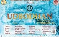 Udbodhan 2019, Annual Fest of Shatabdi Boys' Hostel, University of Allahabad, Prayagraj on 22nd February 2019.
