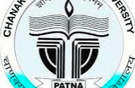 CNLU Patna PhD LLD Entrance Exam 2019