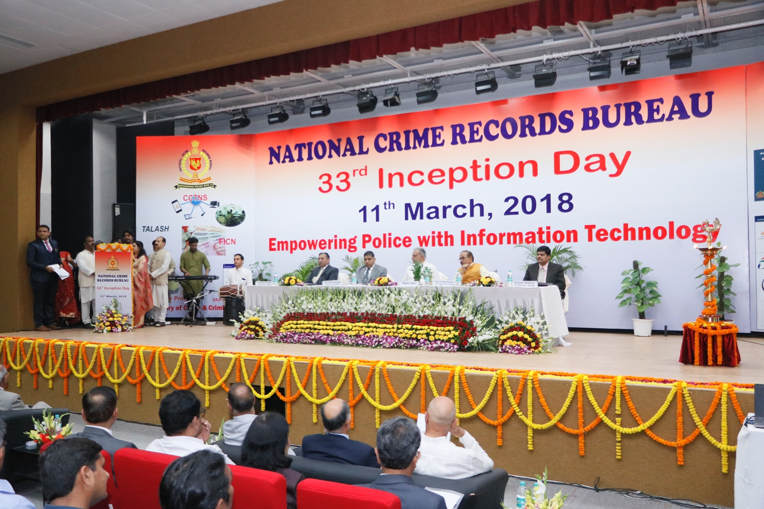 Internship Experience @ State Crime Records Bureau, Chennai: Learnt about Crime and Criminal Tracking Network System