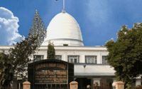 Assam Judicial Services Exam 2019