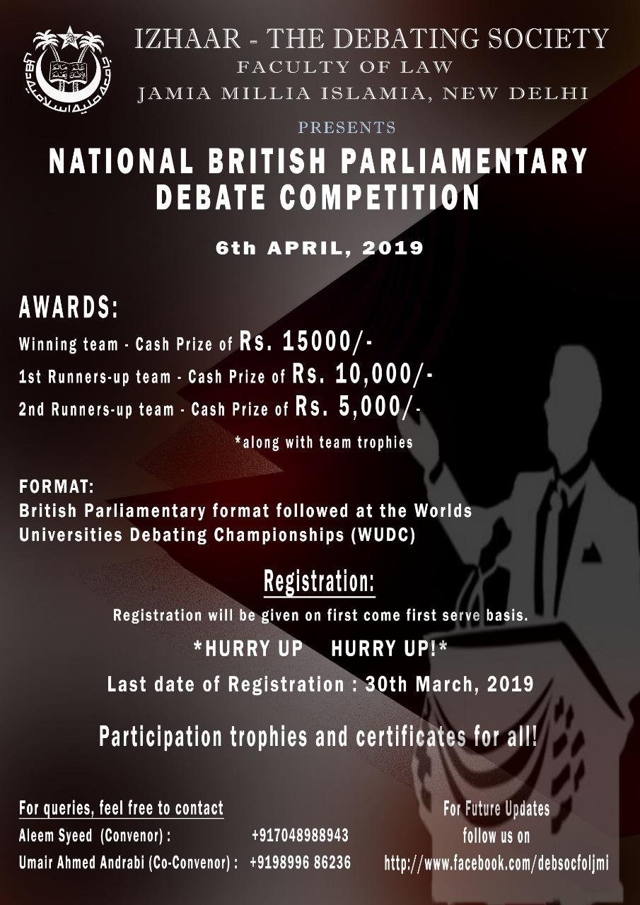 JNU British Parliamentary Debate