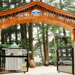 Assistant Manager (Legal) at Himachal Pradesh Public Service Commission