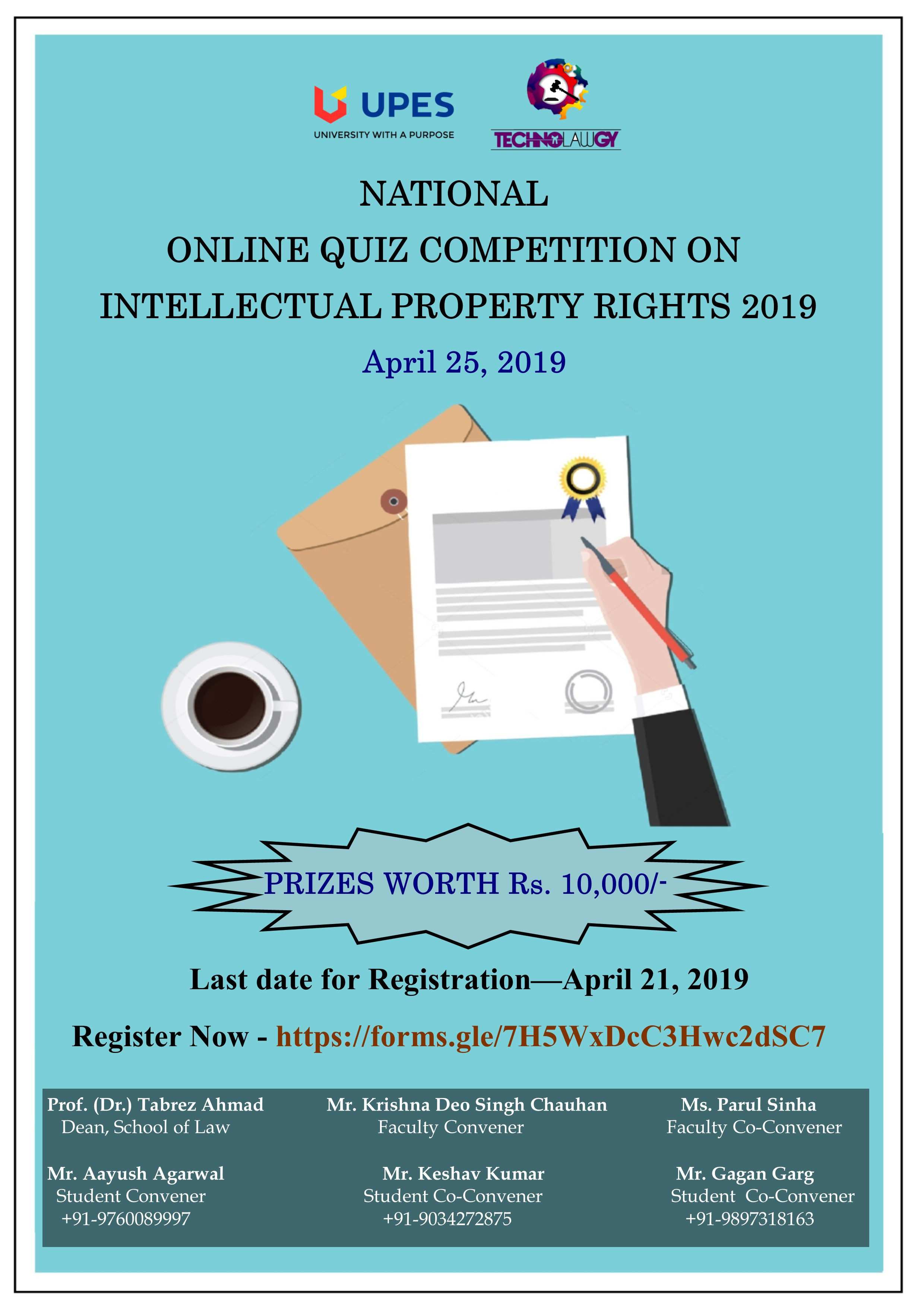 UPES Online IPR Quiz Competition
