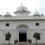 Punjab Judicial Branch Examination