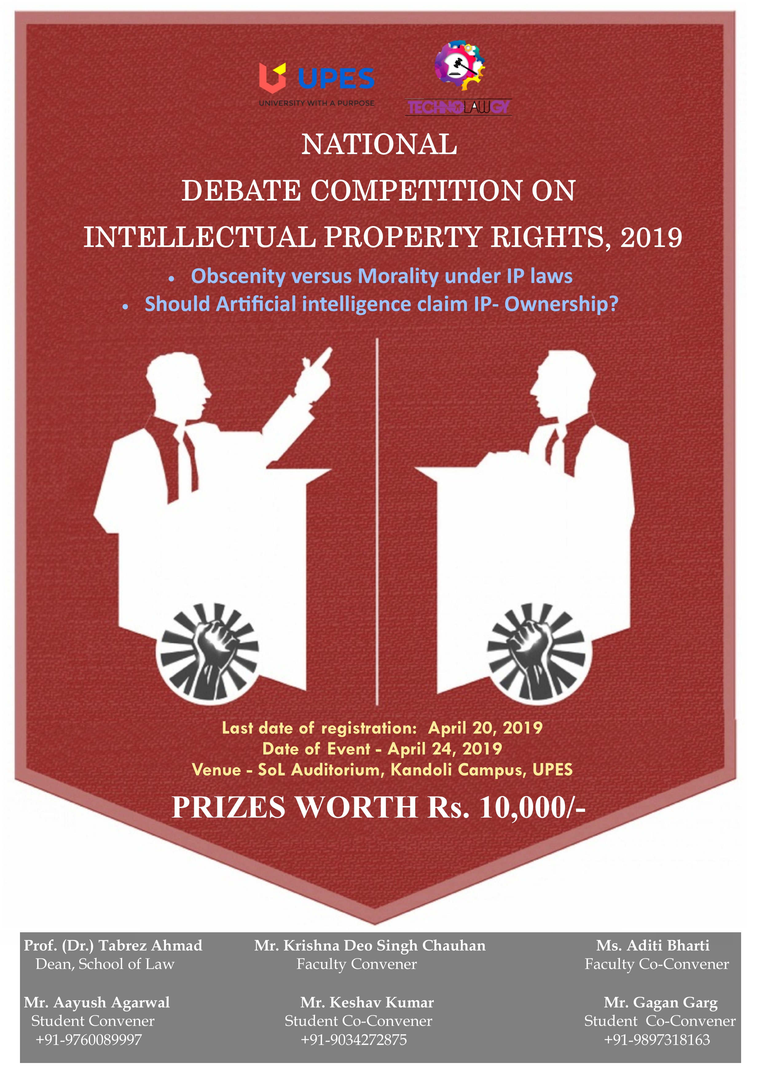 UPES IPR debate competition