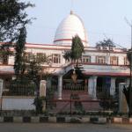Arunachal Pradesh Judicial Service Examination