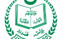 Jamia Hamdard BA LLB Course