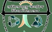 Central University of Tamil Nadu