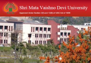 National Essay Competition by Shri Mata Vaishno Devi University [Prizes Worth Rs. 25K]: Submit by Aug 20
