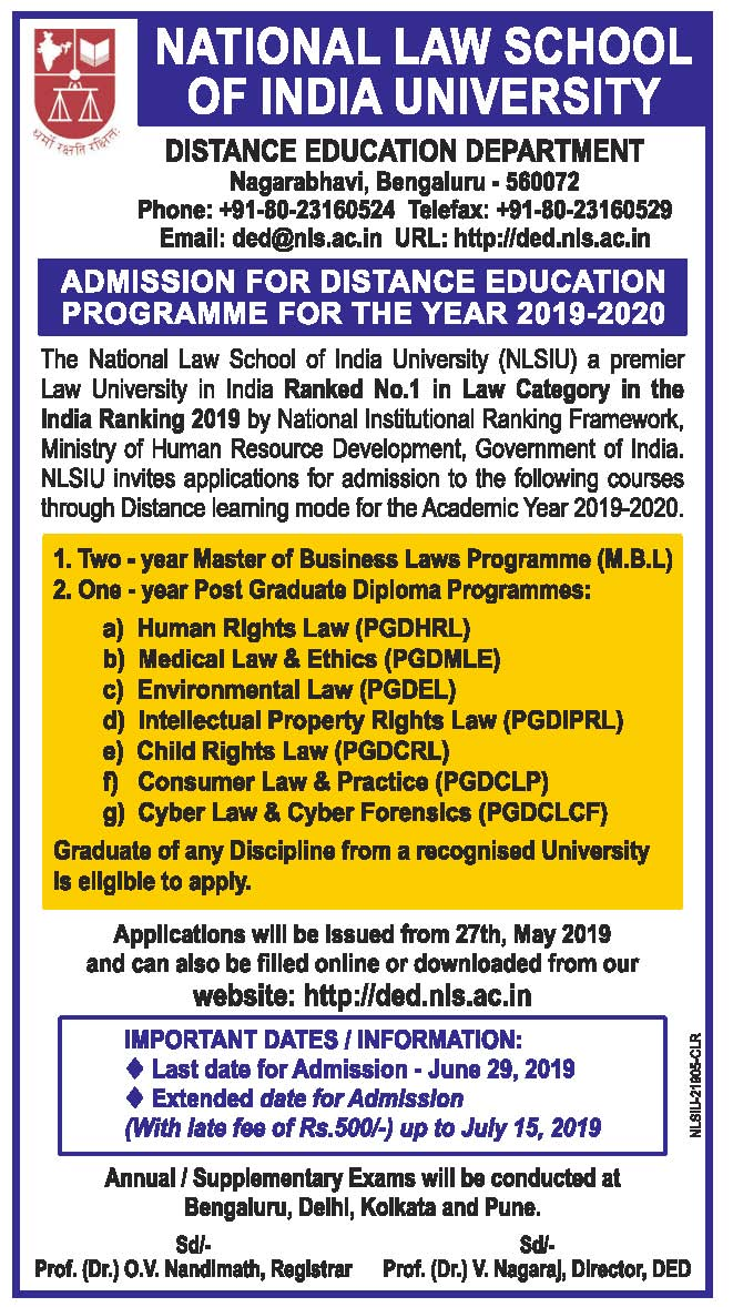 Post graduate diploma course in NLSIU