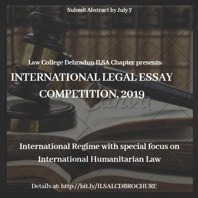 International Law Regime Essay Competition