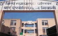 Advocate R P Jain Internship