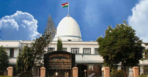 JOB POST: Members of Foreign Tribunal Assam @ Gauhati High Court, Guwahati [221 Vacancies]: Apply by June 25