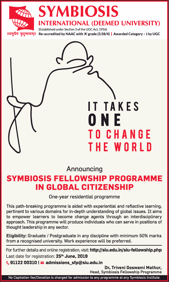 Symbiosis Fellowship Programme in Global Citizenship [1 Year, Pune]: Apply by June 25
