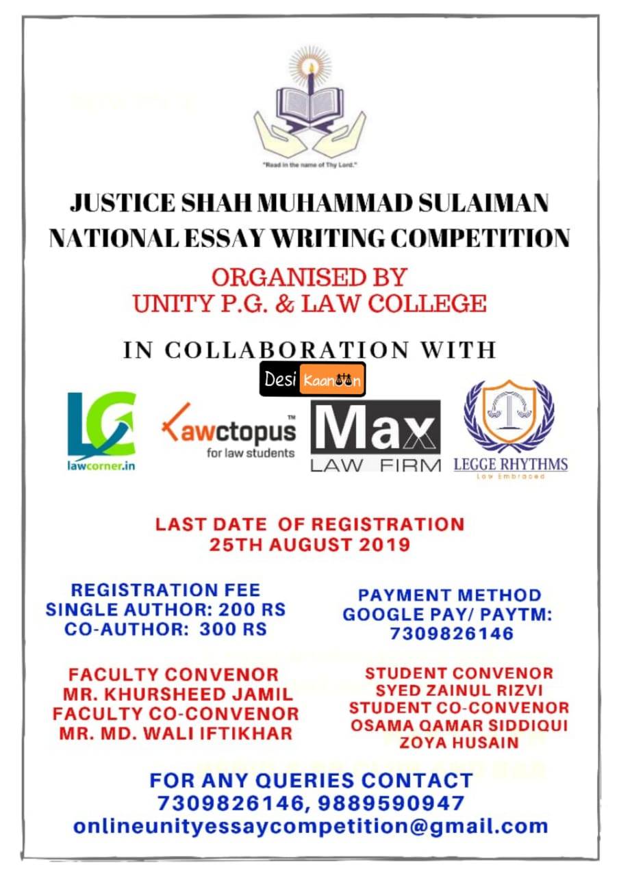 Justice Shah Muhammad Sulaiman Essay Writing Competition by Unity PG and Law College