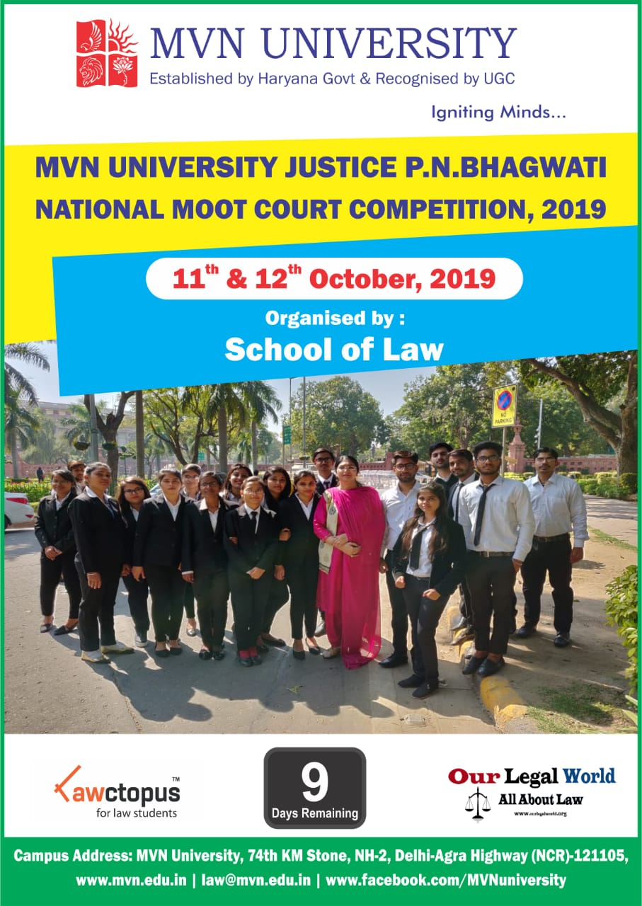 Justice P N Bhagwati Moot Court Competition